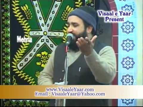 URDU NAAT(Saye Main Tumhare Hain)KHALID HASNAIN.BY  Naat E Habib
