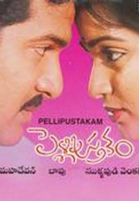 telugu movies online watch telugu high quality movies