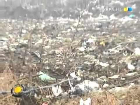 Ядовитая мусорная свалка Хмельницкий.mp4