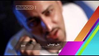 Manoto Tv 1
