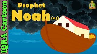 Prophet Noah Story