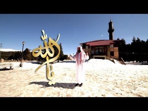 الحلقة 6 ( يا الله ) الغفور الوهاب القهار الشيخ نبيل العوضي ( حلقة إيمانية )