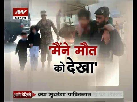 Vijay Chowk Those who witnessed Peshawar attack