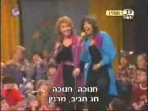 [עפרה חזה-מי זה הדליק-מועדון החתול שמיל [1980