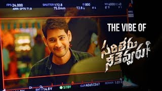 The Vibe of Sarileru Neekevvaru