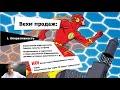 Фрагмент с середины видео Учимся грамотно продавать: 3 принципа и 5 этапов работы с клиентом