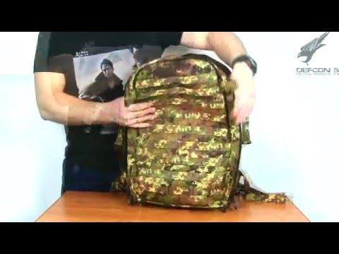 Рюкзак Defcon 5 Full Modular Molle Pockets 60 (Vegetato Italiano)