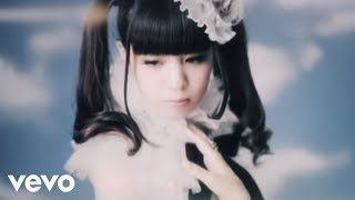 Luna Haruna – Overfly