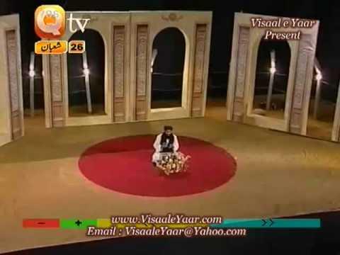 Qasida Burdah Sharif(Imran Sheikh Qadri)By Naat-e-habib