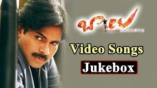 Balu Telugu Movie Video Songs Jukebox