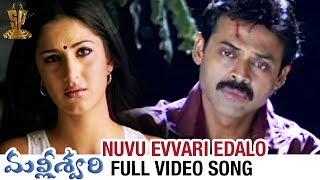 Nuvu Evvari Edalo Full Video Song | Malliswari