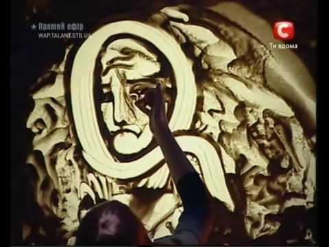 Artist - Kseniya Simonova - Sand Animation - Ukraine-s Got Talent 2009 Winner