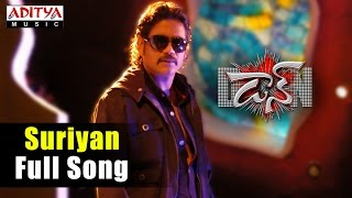 Suriyan Full song ll Don