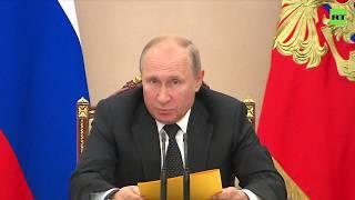 Путин о планах США по развёртыванию запрещённых ракет (23.08.2019 19:15)