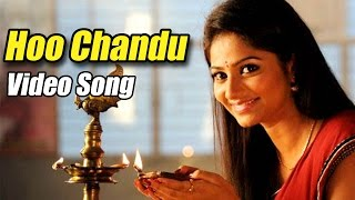 Hoo Chandu  Song - Bul Bul