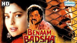 Benaam Badsha (HD) - Anil Kapoor  Juhi Chawla  Amrish Puri - Hindi Hit Film -(With Eng Subtitles)