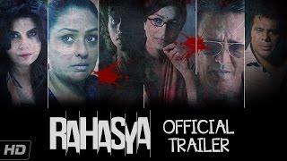 Rahasya - Official Trailer
