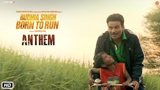 Born to Run Anthem | Budhia Singh – Born to Run