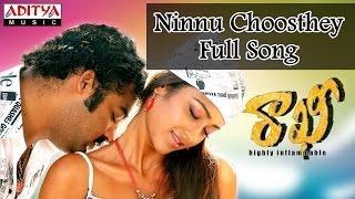 Ninnu Choosthey Full Song || Rakhi