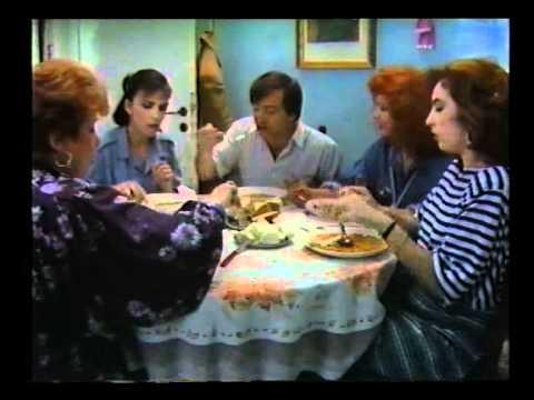 Τζεβελέκος / Οι γυναίκες μου τρελάθηκαν (1986)