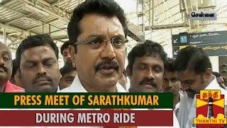 Watch Press Meet of Sarathkumar During his Metro Ride Red Pix tv Kollywood News 03/Jul/2015 online