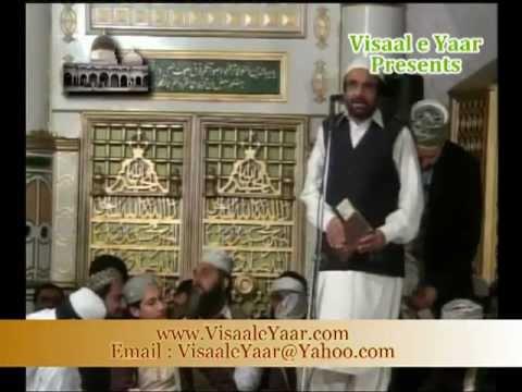 Kalma Sharif( La ilaha illallah )Yousuf Memon In Gujrat.By  Naat E Habib