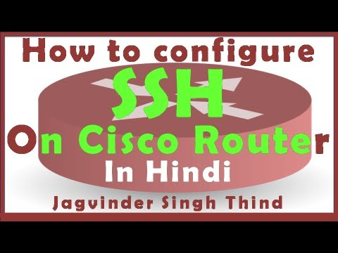 How to configure SSH on Cisco Router in Hindi