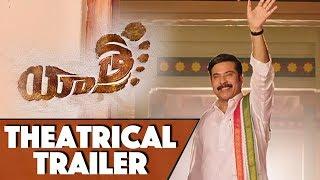 Yatra Theatrical Trailer   YS Raja Sekhar Reddy Biopic movie Trailer   Daily Poster