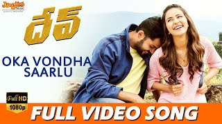 Oka Vondha Saarlu Full Video Song | Dev
