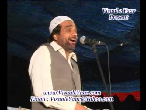 Urdu Naat(Aap Ko Jo Maan Giya)Yousaf Memon In Sharjah.By Naat E Habib