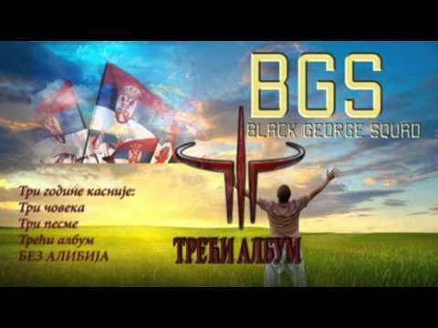 bgs relationship of robi