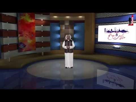 شاهد بالفيديو مذكرات سائح 8 - الحلقة 18 - الحرية