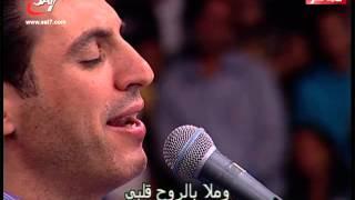 ترنيمة كيف أنسى - زياد شحادة