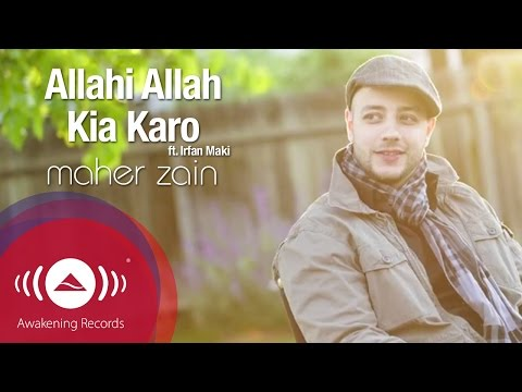 Maher Zain feat. Irfan Makki - Allahi Allah Kiya Karo | Official Lyrics Video