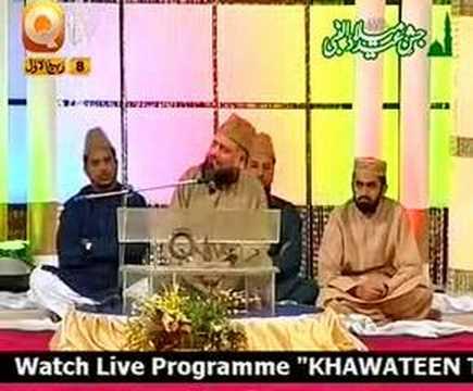URDU HAMD(Kitni Azim)SYED FASIHUDDIN SOHARWARDI.BY  Naat E Habib