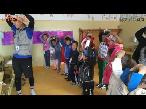 [2015] 제10기 해외봉사단(몽골) - 내뜨와르