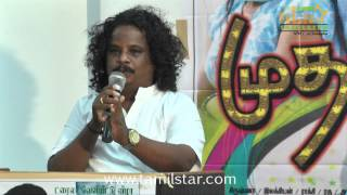 Muthal Maanavan Movie Trailer Launch