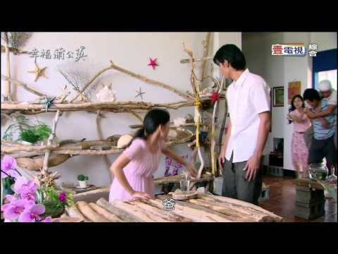 幸福蒲公英 第35集 Happy Dandelion Ep 35