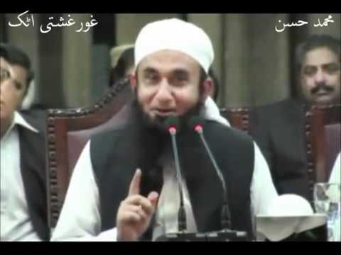 Maulana Tariq Jameel (complete bayan) in Punjab University 10.03.11 -DBIxSqTWY-g