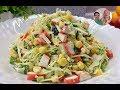 Салат Угодить Всем!!! Салат за 5 минут! Салат с крабовыми палочками и кукурузой!