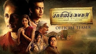 Kaaviya Thalaivan Official Teaser