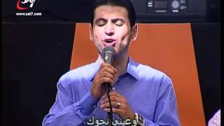 ترنيمة بفضل نعمتك - زياد شحادة