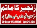 Chehlum 1432 Hijri , 25-01-11 , Zanjeer Zani at  Masjid Road Nawabshah