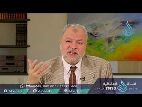 حديث : إن الله كتب الاحسان علي كل شيء  ح17  الأربعون النووية   الدكتور عبد الحميد هنداوي
