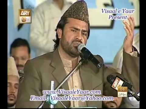 Urdu Naat(Aye Rasool e Amen)Syed Zabeeb Masood In Faisal Masjid.By  Naat E Habib