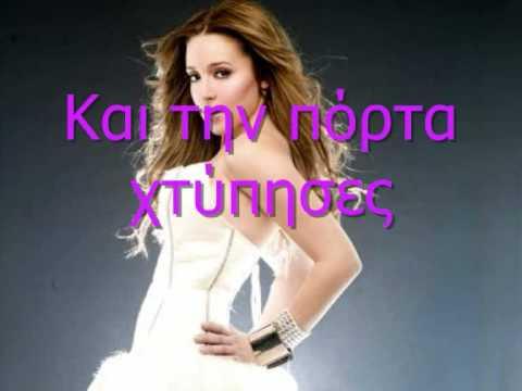 ?a??�???a / Kalomira - ???a / Tora (Now) Karaoke
