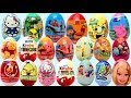Surprise Eggs Penguins of Madagascar unboxing egg by lababymusica