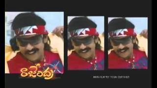Rajendra Movie Trailer 02