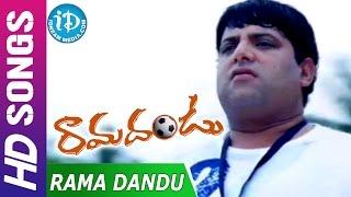 Ramadandu video song - Ramadandu