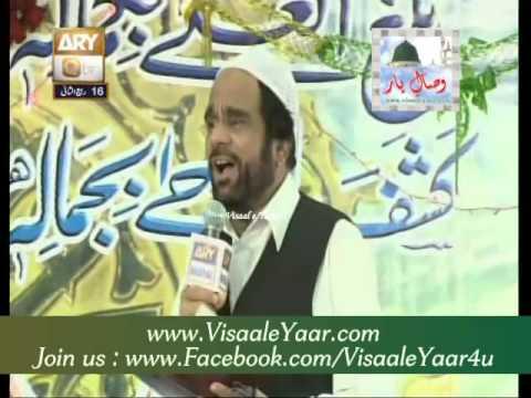 URDU NAAT( Ye Sabh Tumhara Karam)YOUSUF MEMON AT OMAN.BY  Naat E Habib